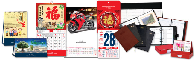 Promotional-Calenders-and-Diaries