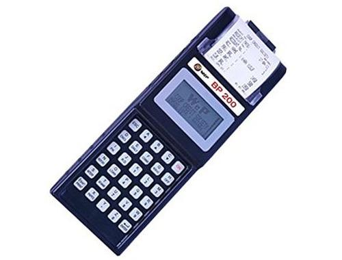 WeP BP200P Mobile Printer