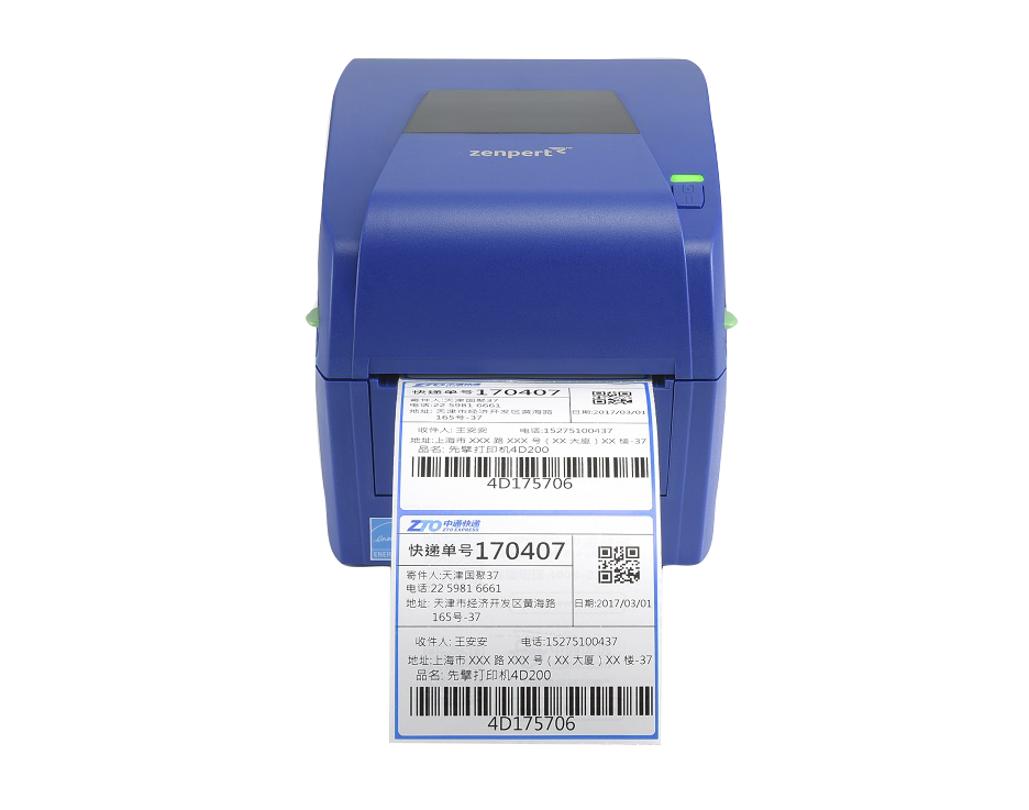Zenpert 4D200 Series Barcode Printer