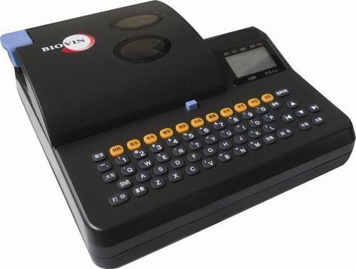 BIOVIN S650E Ferrule Printer