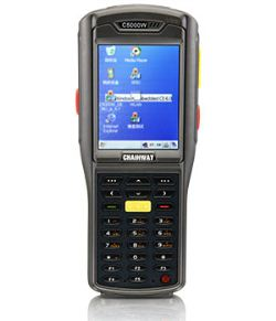 Chainway C5000 barcode mobile computers